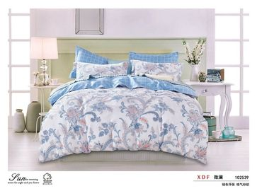 China Floral design/good Quality 100% Cotton 12868 full 4pcs Fitted Sheet Bedding Set supplier